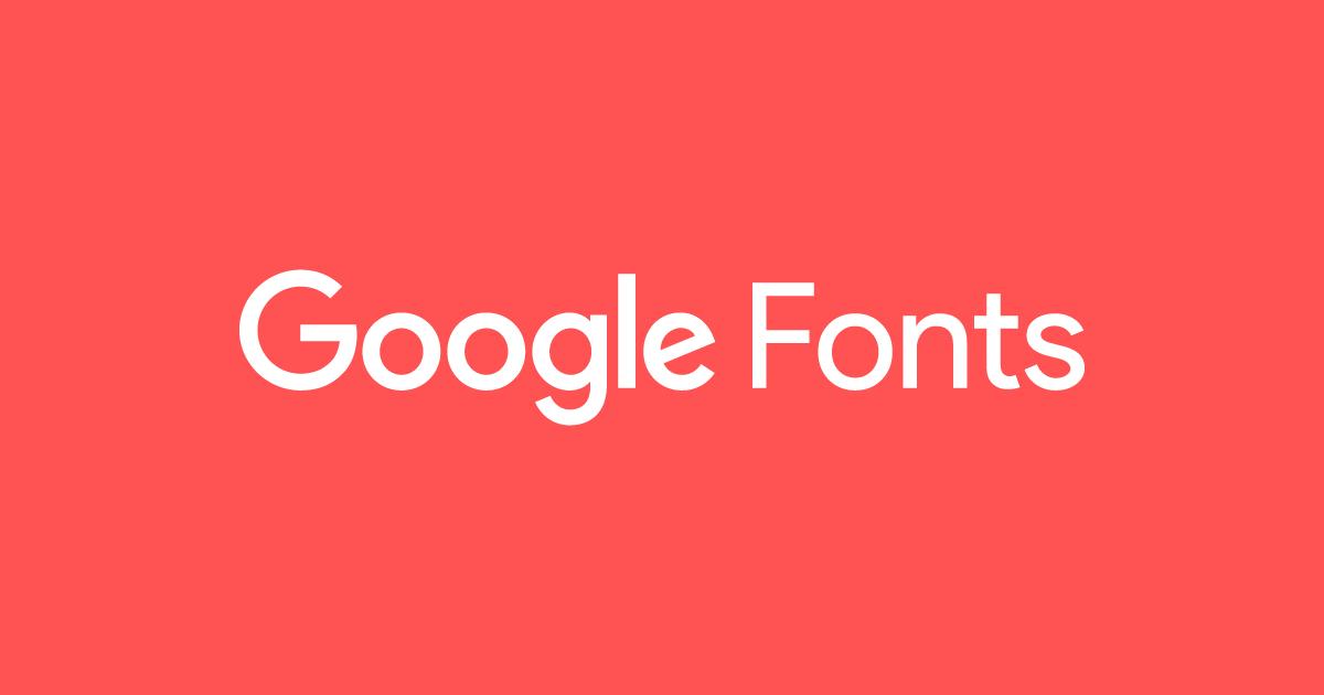 語 グーグル フォント 日本 【簡単】Webフォントの使い方!Google web