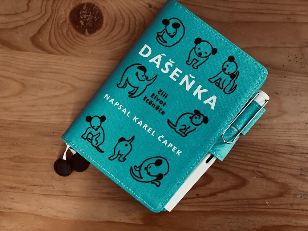 「ほぼ日手帳」ダーシェンカ「日記のようなものとして」